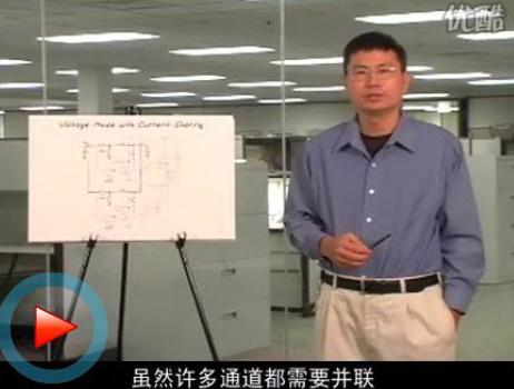 均流性能对多相  DC/DC 转换器的重要性