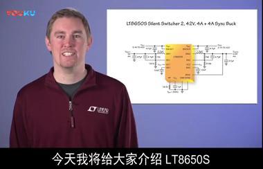 关于 LT8650S 的特点性能与应用
