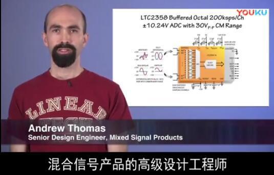 ADC 八通道输入传感器接口
