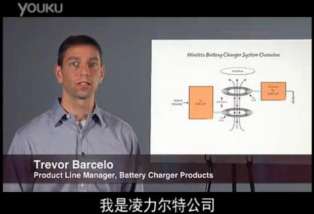 介绍 LTC4120 400mA 无线电源接收器降压型电池充电器