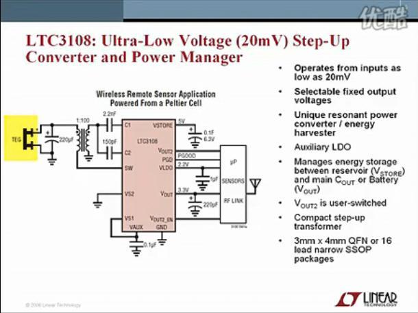 关于LTC3108的功能介绍以及应用范围