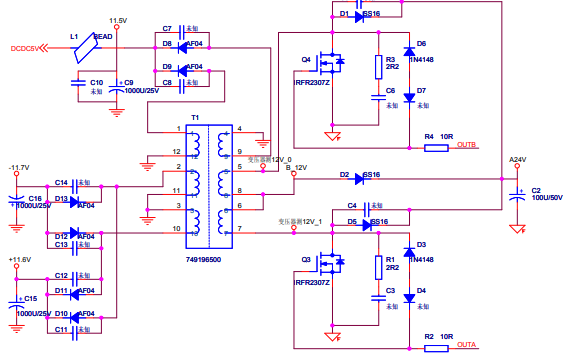 喜力士DSP的详细电路原理图详细资料免费下载