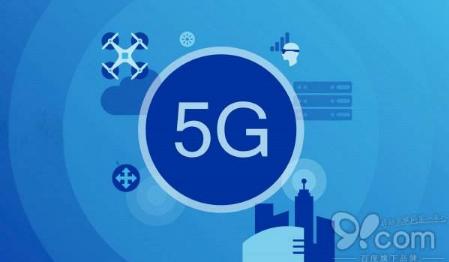 为什么需要5G?5G是否会产生新的安全问题?