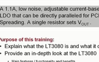 分析压差线性稳压器 LT3080 的特点与应用