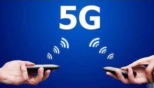 5G时代下,智能手机该怎么样顺应潮流呢?