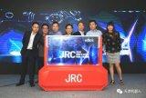 JRC2018京东X机器人挑战赛启动仪式在京举行