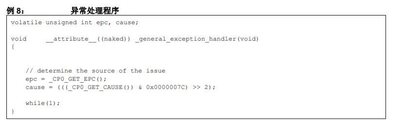 移植到PIC32MM单片机系列.免费下载.pdf