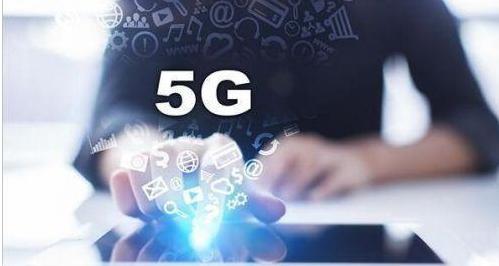 德国电信加大对光纤网络的投资,推出首批5G天线