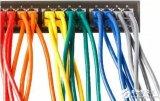 交换机组网是常见的8大故障及解决方式