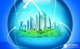 湖南益阳加速建设新型智慧城市,携手华为和中国电信