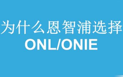 关于恩智浦面向ONL/ONIE和白牌交换机市场的方案介绍(二)