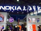 诺基亚贝尔与中国移动联合展示的5G 触觉生产系统