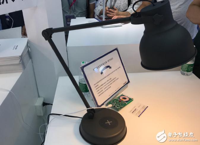 国内首家!美芯晟展出无线充、LED台灯全套解决方案