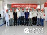 宁夏大唐国际青铜峡沙石墩梁风电场扩建项目首台机组并网发电