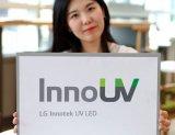 "LG Innotek研发出全球首个""100mW""..."