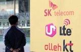 韩国移动运营商正加速5G网络商用进程