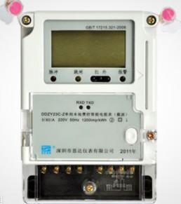 介绍电表应用系统中 BUCK DC-DC 的设计与应用