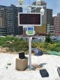 BYQL-YZ型标准版扬尘监测系统,确保各项污染...
