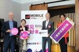 MWC上海重要的一些演讲5G、物联网、AI发展趋...