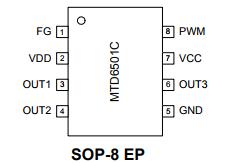 基于MTD6501C/MTD6501D正弦驱动模式下的电机驱动器