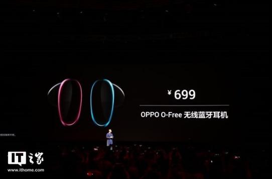 OPPO推出O-Free蓝牙耳机:低功耗设计,稳...