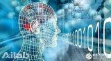 思考人工智能是否应该具有自我意识?