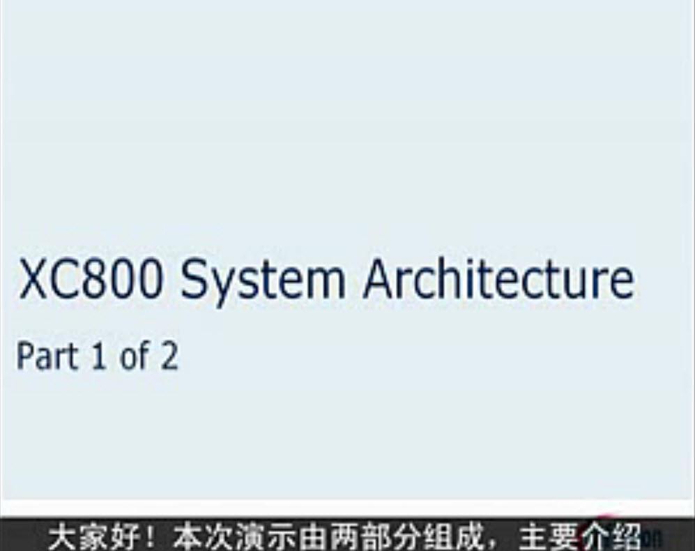 关于XC800单片机系统结构的介绍分析(1)