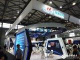 亨通光电再度亮相MWC上海,展出5G等系列产品和...