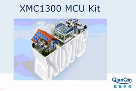 关于XMC1300 MCU Kit在DAVE4上的演示介绍