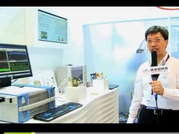IWS2013展会:介绍了英飞凌首个封装化无线回程链路解决方案