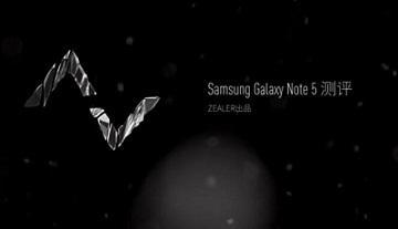 关于三星Galaxy Note5全面测评