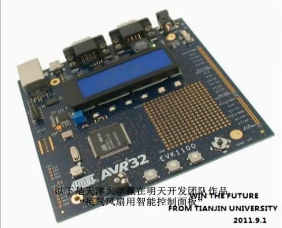 基于烟雾、温度传感器和计时芯片的风扇控制系统设计