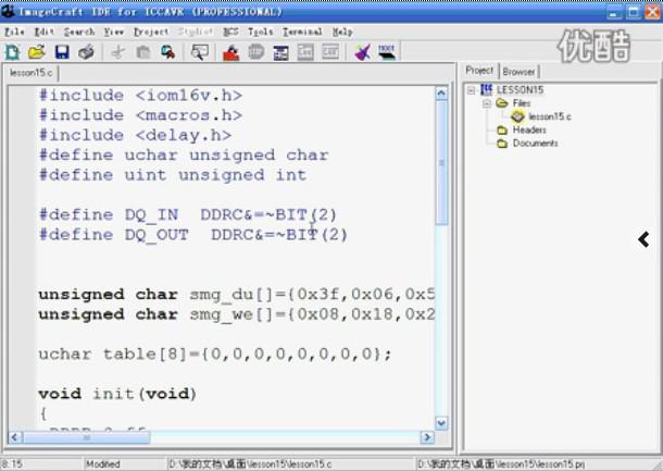 关于DS18B20温度传感器的原理和使用介绍说明(2)
