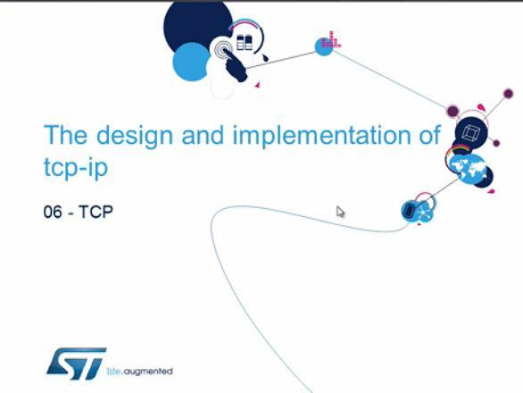 TCP/IP协议解析与进阶课程