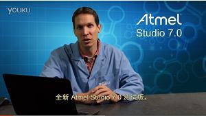 关于 Atmel Studio 设计软件的操作演示介绍