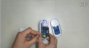 关于Atmel智能插座如何重新编程进行讲解