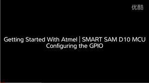 介绍ATMEL MCU的GPIO配置