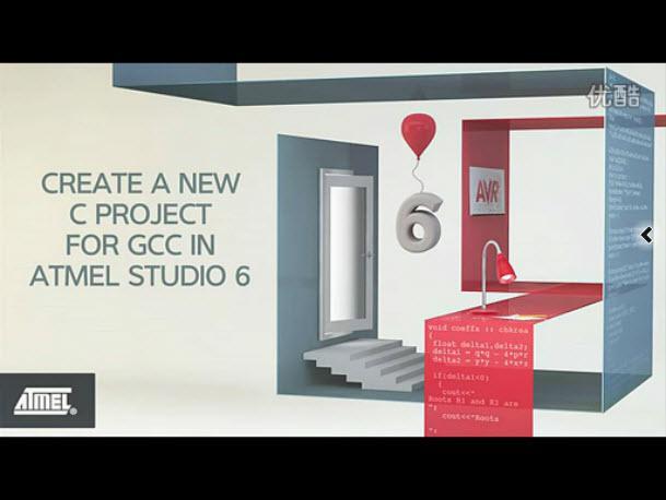 怎么样在Atmel Studio 6中为GCC创建一个新的C项目?