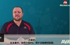 AVR® Insights(13)—关于PTC的特点介绍