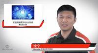 关于Microchip针对反盗版和配件安全加密的设计方案的介绍