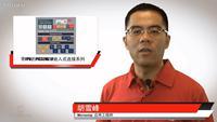 关于PIC32MZ EF 32位—带FPU的嵌入...