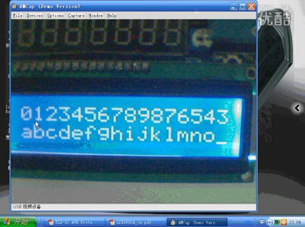 LCD1602液晶的原理是什么和如何使用(1)