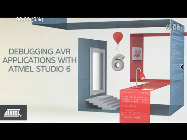 介绍如何在ATMEL?Studio 6中对系统进行编程