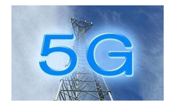 5G终端产品指引出炉