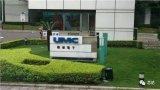 联电宣布并购 大陆子公司将申请A股上市