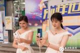 别样世界杯,中国移动推出旗下3款手机,惊艳全场