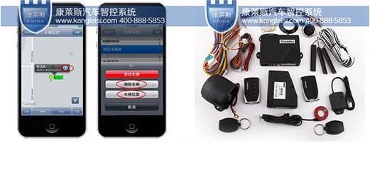 天永智能:备受追捧,欲做中国最大的汽车智能装备解...