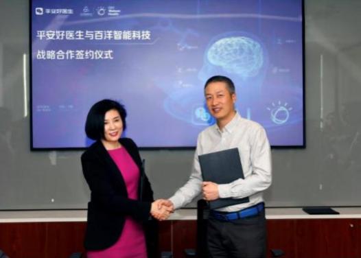 IBM联手百洋智能科技,推出Watson肿瘤解决...