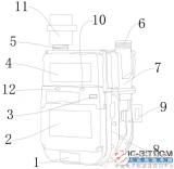 【新专利介绍】一种新型超声波燃气表
