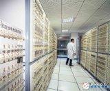 南孚成为首批充电宝新国标达标企业